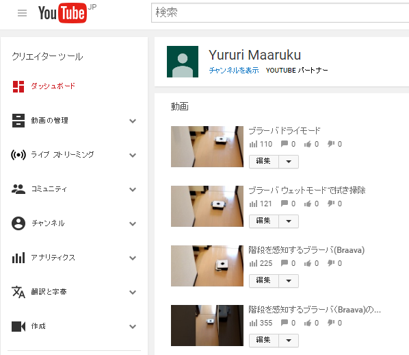 f:id:yururimaaruku:20161221230042p:plain