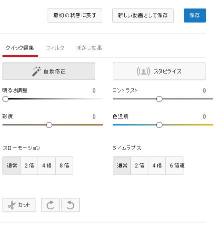 f:id:yururimaaruku:20161221230402p:plain