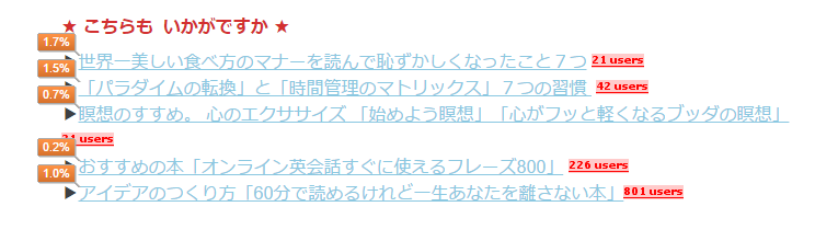 f:id:yururimaaruku:20161230102743p:plain