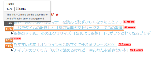 f:id:yururimaaruku:20161230103026p:plain