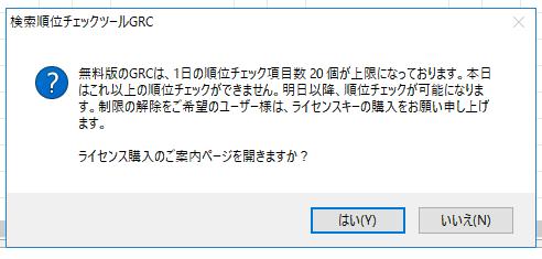 f:id:yururimaaruku:20161231005229p:plain