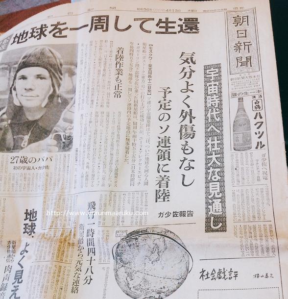 f:id:yururimaaruku:20170101235704p:plain
