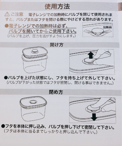 f:id:yururimaaruku:20170103094739p:plain