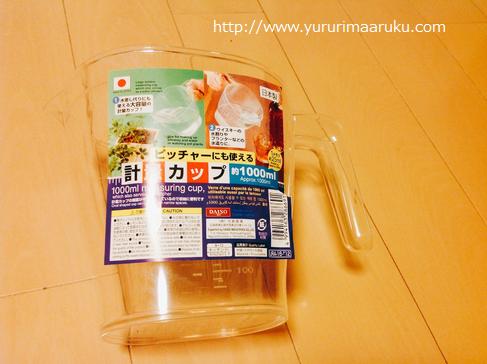 f:id:yururimaaruku:20170107101219p:plain