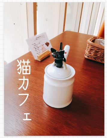 f:id:yururimaaruku:20170107104719p:plain
