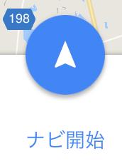 f:id:yururimaaruku:20170117232334p:plain