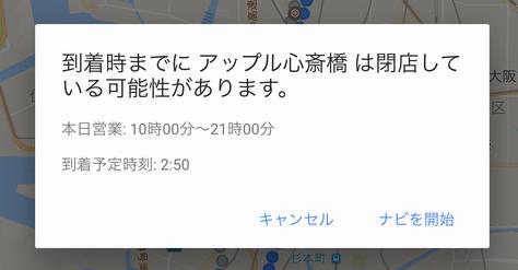 f:id:yururimaaruku:20170117234449p:plain