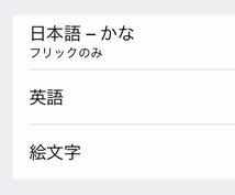 f:id:yururimaaruku:20170122170548p:plain