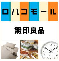f:id:yururimaaruku:20170125222634p:plain