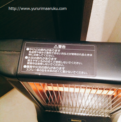 f:id:yururimaaruku:20170130144925p:plain