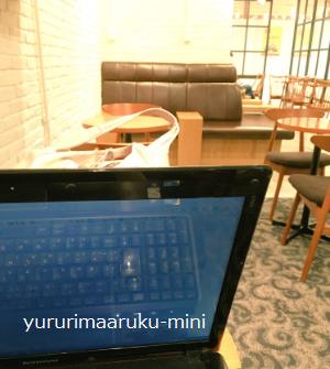 f:id:yururimaaruku:20170223224009p:plain