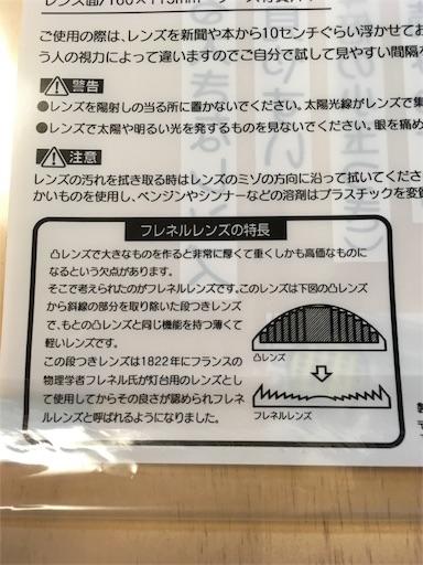 f:id:yururimaaruku:20170225161405j:image