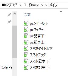 f:id:yururimaaruku:20170225232234p:plain