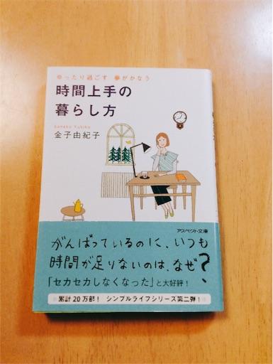 f:id:yururimaaruku:20170225235927p:plain