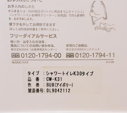 f:id:yururimaaruku:20170304102754p:plain