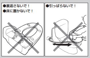 f:id:yururimaaruku:20170304102936p:plain