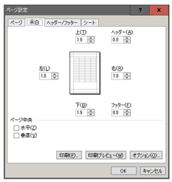 f:id:yururimaaruku:20170304143602p:plain