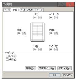 f:id:yururimaaruku:20170304152020p:plain
