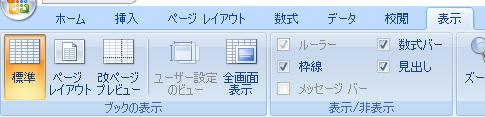 f:id:yururimaaruku:20170304154354p:plain