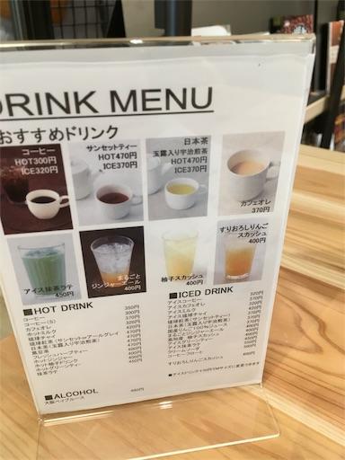 f:id:yururimaaruku:20170305063616j:plain