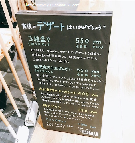 f:id:yururimaaruku:20170305161728p:plain