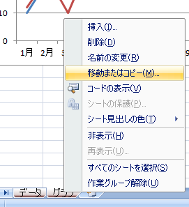 f:id:yururimaaruku:20170311144609p:plain
