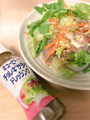 f:id:yururimaaruku:20170315072427j:image