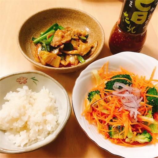 f:id:yururimaaruku:20170315074722j:image