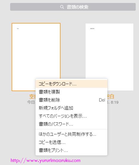 f:id:yururimaaruku:20170319134659p:plain