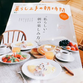 f:id:yururimaaruku:20170330202052p:plain