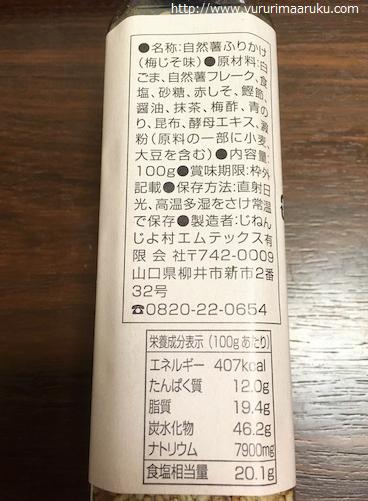 f:id:yururimaaruku:20170330205221p:plain