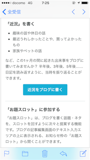 f:id:yururimaaruku:20170401203856p:image