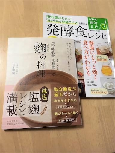 f:id:yururimaaruku:20170406042711j:image