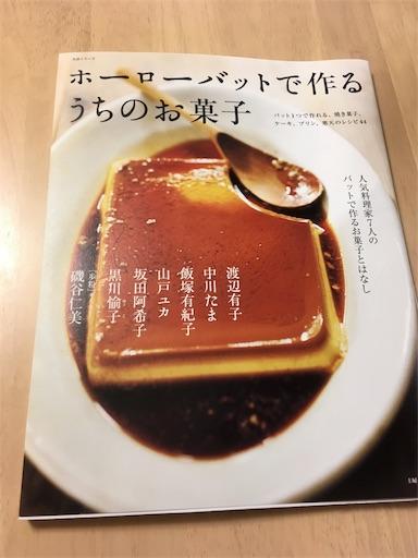 f:id:yururimaaruku:20170406042718j:image