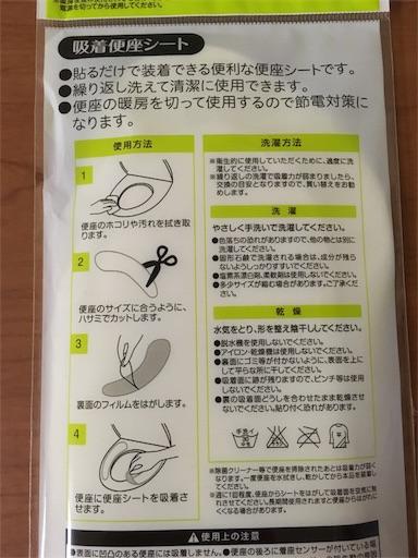f:id:yururimaaruku:20170408100558j:image