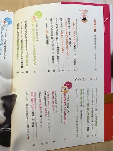 f:id:yururimaaruku:20170422080333j:image