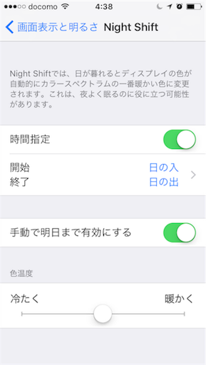 f:id:yururimaaruku:20170422081600p:image