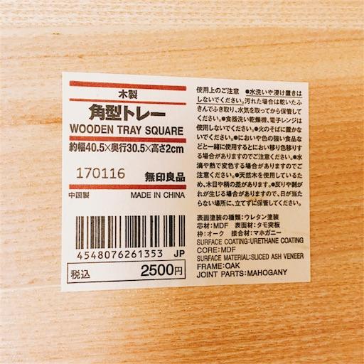 f:id:yururimaaruku:20170428064346j:image