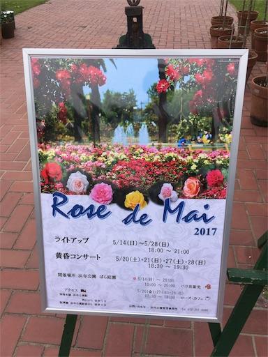 f:id:yururimaaruku:20170504081034j:image
