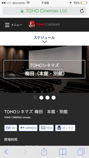 f:id:yururimaaruku:20170507071227p:image