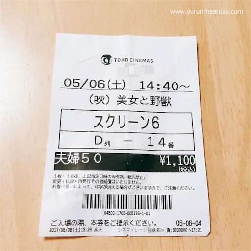 f:id:yururimaaruku:20170507082244p:plain