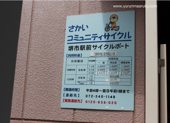 f:id:yururimaaruku:20170511070140p:plain