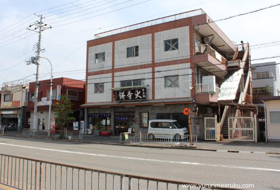 f:id:yururimaaruku:20170511212634p:plain