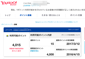 f:id:yururimaaruku:20170514073934p:plain