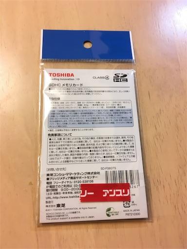 f:id:yururimaaruku:20170518063616j:plain