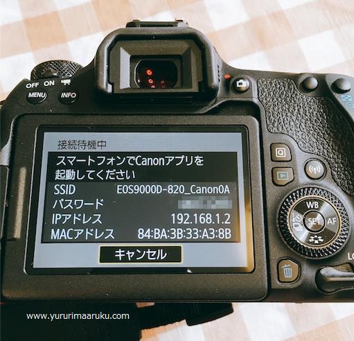 f:id:yururimaaruku:20170528095922p:plain