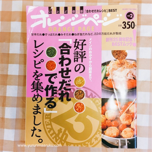 f:id:yururimaaruku:20170531065127p:plain
