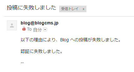 f:id:yururimaaruku:20170611094227p:plain