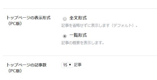 f:id:yururimaaruku:20170617144442p:plain