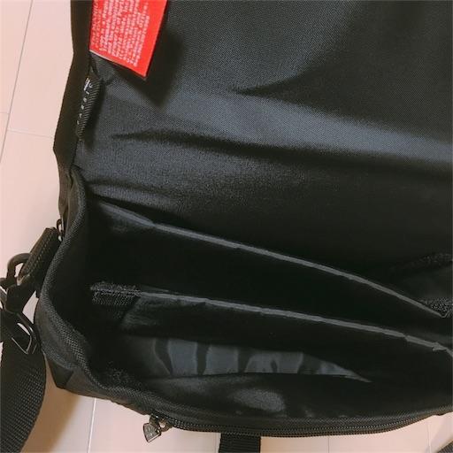 f:id:yururimaaruku:20170618193651j:plain